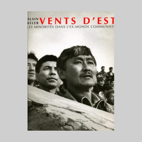 Vents d'Est-Eastern Winds, Marval 2000